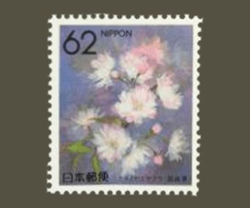 奈良県の切手3