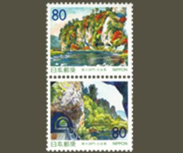 大分県の切手2