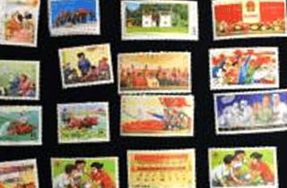 中国切手をまとめて
