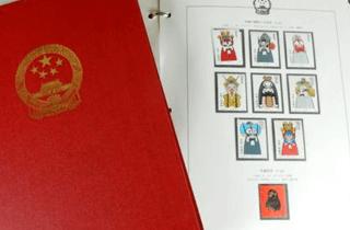 中国切手 ボストーク2冊