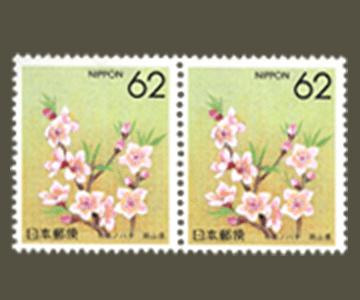 岡山県の切手3