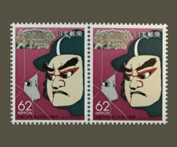 大阪府の切手2