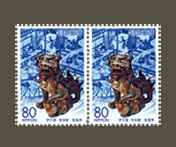 佐賀県の切手2