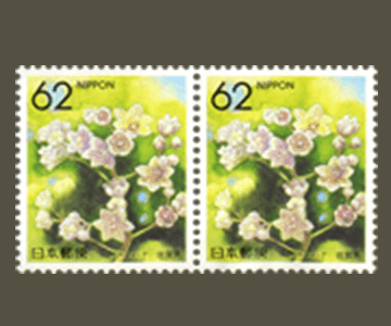 佐賀県の切手3
