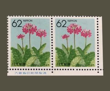 埼玉県の切手3