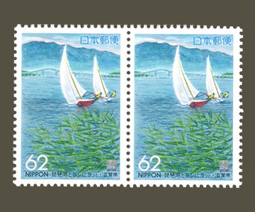 滋賀県の切手2