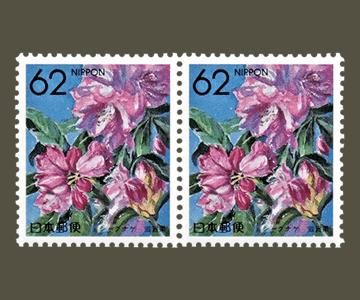 滋賀県の切手3