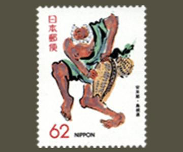 島根県の切手2