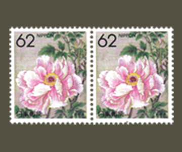 島根県の切手3