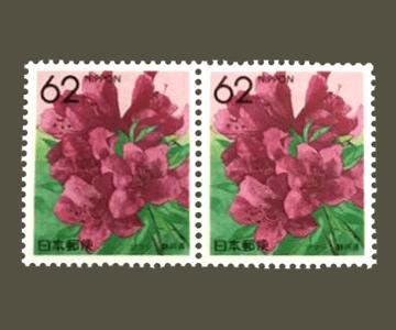 静岡県の切手3