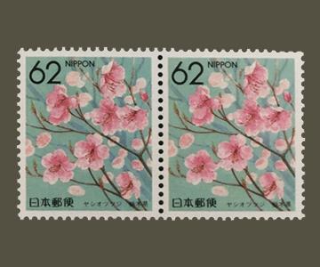 栃木県の切手3