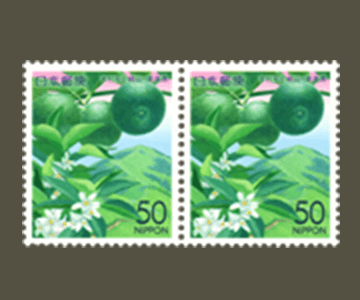 徳島県の切手3