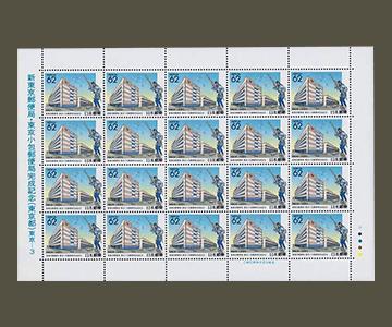 東京都の切手2