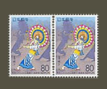 鳥取県の切手2