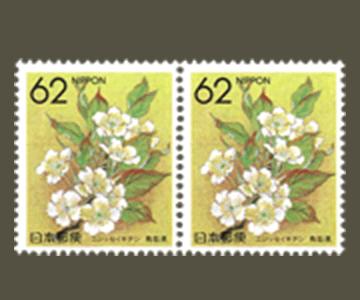 鳥取県の切手3