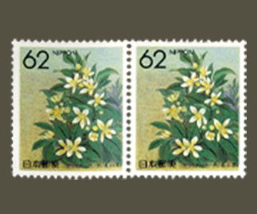 山口県の切手3