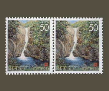 山梨県の切手2