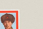 毛主席の立派な兵士・劉英俊