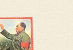 毛主席の長寿を祝う語録
