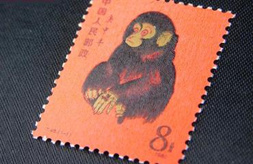 年賀切手赤猿