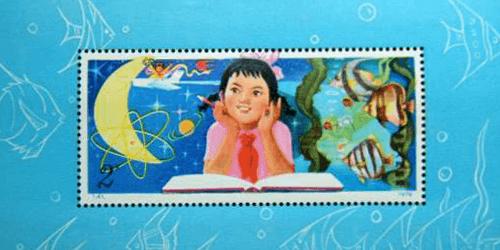 少年たちよ、子供のときから科学を愛そう