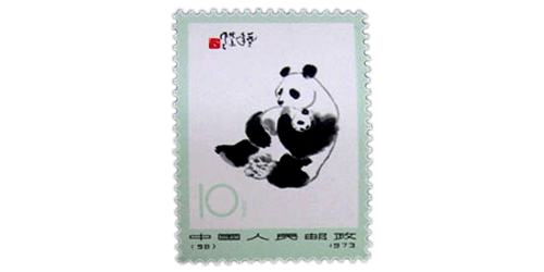 オオパンダ