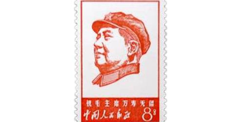 毛主席像(中国共産党46年)