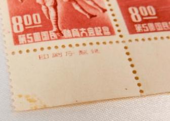 変色や汚れのある切手