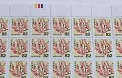 プレミア切手以外の切手