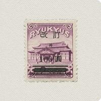 沖縄切手買取