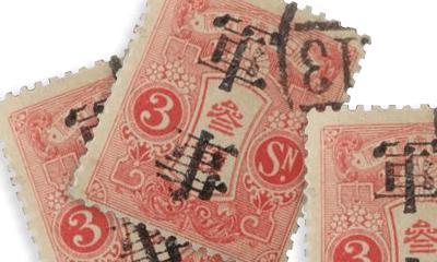 軍事切手の歴史