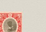 大正大礼記念切手