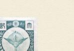 昭和大礼記念切手