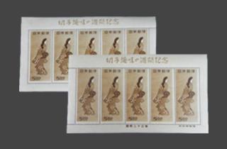 見返り美人切手シート