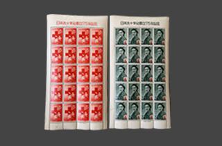 日本赤十字社創立75年記念切手