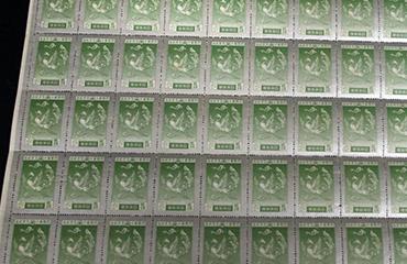 大正銀婚切手シート