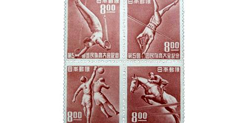 第5回大会国体切手