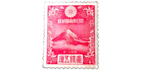 年賀切手富士山