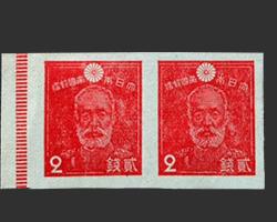 第一次昭和切手