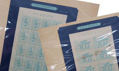 沖縄切手の歴史