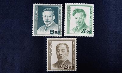 価値ある特殊切手とは?