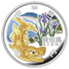 愛知県の記念硬貨