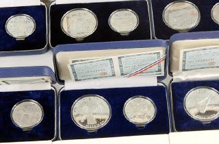 1988年ソウルオリンピック記念硬貨