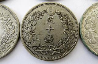 竜50銭銀貨をまとめて