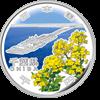 千葉県の記念硬貨