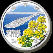 千葉県記念硬貨