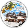 愛媛県の記念硬貨