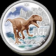 福井県記念硬貨