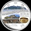 福岡県の記念硬貨