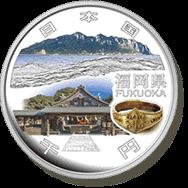 福岡県記念硬貨